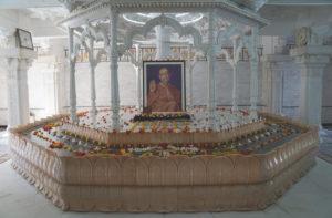 kripalu Samadhi
